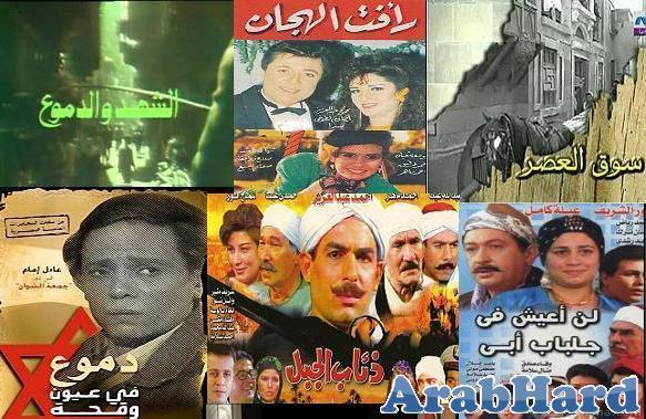 نغمات مسلسلات mp3 ، نغمات افلام عربي mp3 ، عاليه الجوده