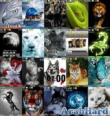 تحميل ثيمات لجوال نوكيا 2012 ثيمات حيوانات Animals بصيغة NTH
