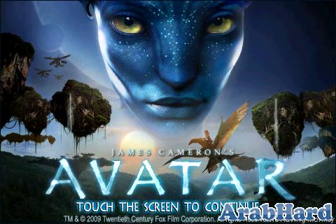 تحميل لعبة افاتار للموبايل 2012 للجيل الخامس Avatar HD-3D Symbian 3