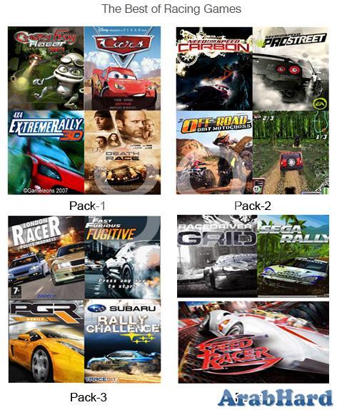 تحميل العاب موبايل جافا 2012 لجميع الانواع Racing java games Pack