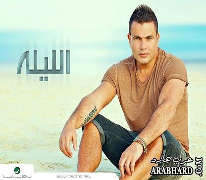 تحميل نغمات البوم عمرو دياب الليلة mp3 2020 عالية الصوت